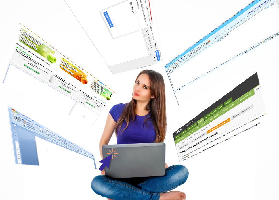 Программы для копирайтера